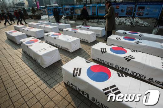 [사진]'김정일에 희생된 희생자 넋을 기리며'