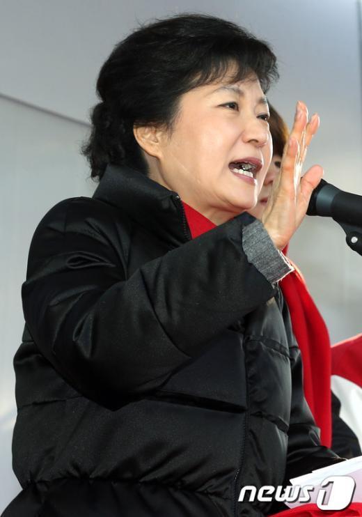 [사진]표심에 호소하는 박근혜 후보