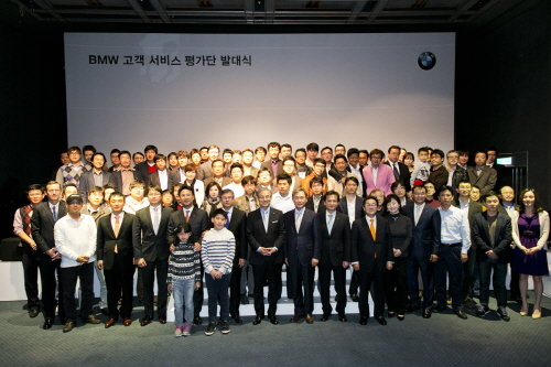 BMW 고객 서비스 평가단 발대식