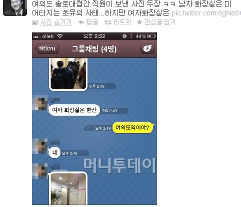 """솔로대첩 현장… """"경찰-비둘기 대치중"""""""