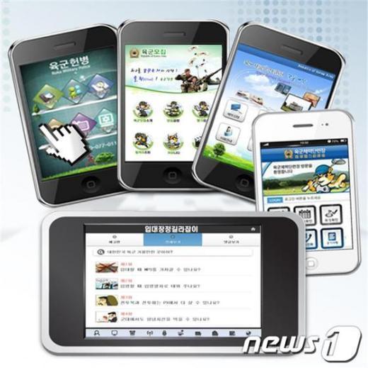 육군이 개발한 다양한 스마트폰 어플리케이션  News1