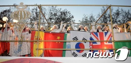 [사진]거리퍼레이드 펼치는 올네이션스