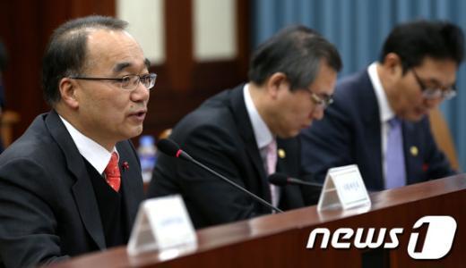 [사진]모두 발언하는 박재완 장관