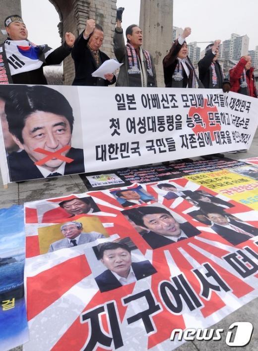 [사진]'日 아베 내각을 규탄한다'