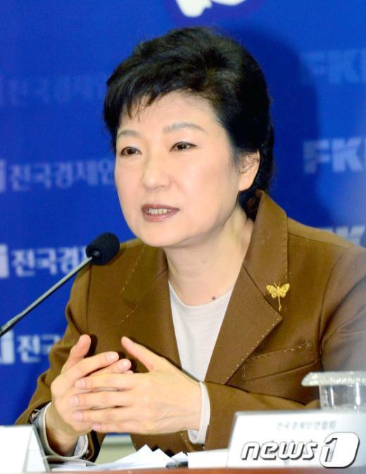 박근혜 대통령 당선인. 2012.12.26/뉴스1  News1 사진공동취재단