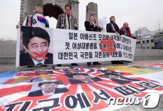 [사진]독도 망언 '아베 내각 규탄'