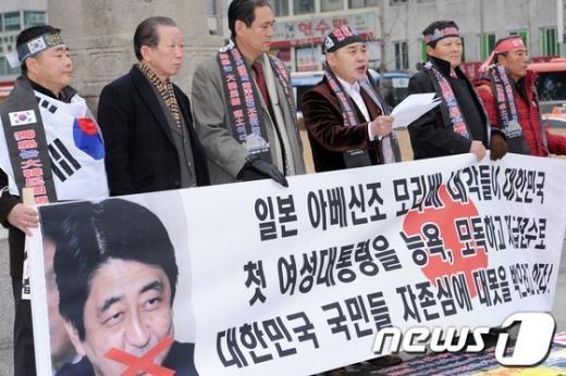 [사진]'日 아베 내각 규탄'
