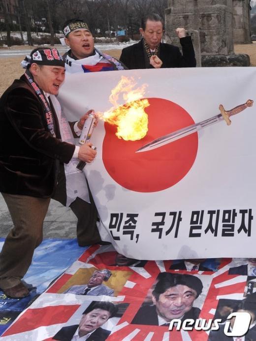 [사진]'불타는 일장기 화형식'