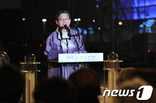 """[사진]김황식 총리 """"한글날을 공휴일로 선포합니다"""""""