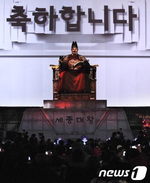 [사진]빛의 용포 입은 세종대왕