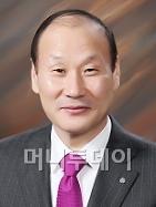 패션그룹형지, 9일 신년회 개최…경영키워드 '상생'
