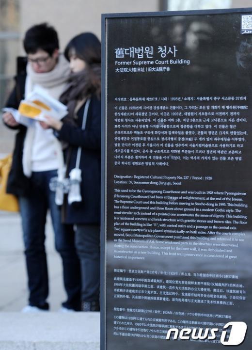 [사진]서울시, 2016년까지 4개국 언어 안내표지판으로 교체