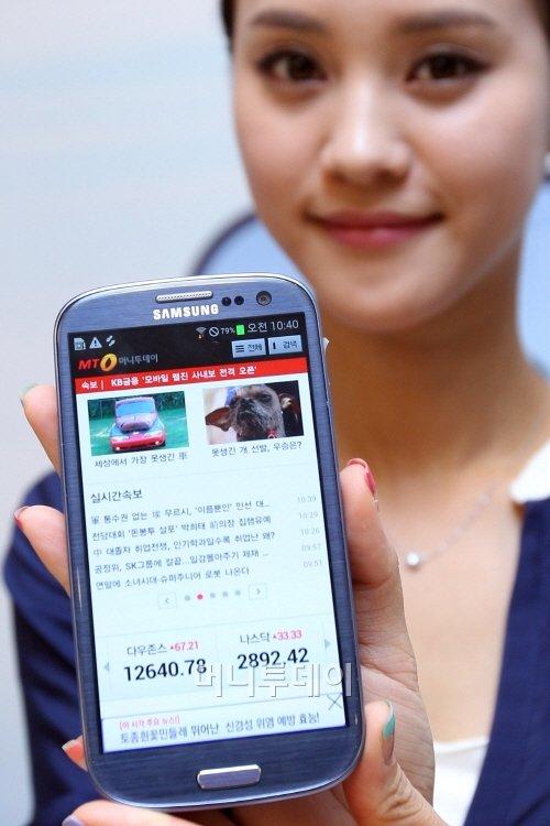 삼성전자가 지난해 출시한 스마트폰 갤럭시S3. 출시 7개월 만에 판매량 4000만대를 넘어섰다.
