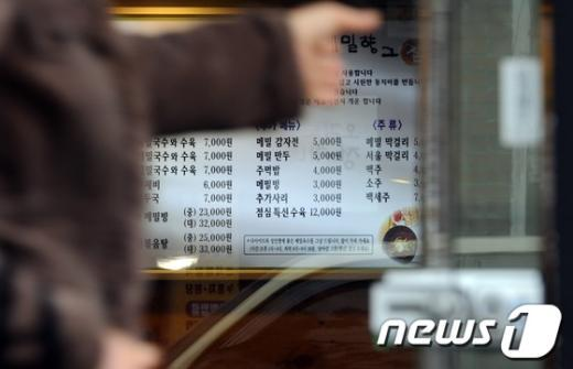 """[사진]""""음식 가격 문 밖으로"""""""