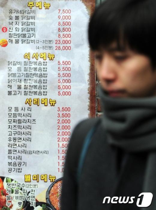 [사진]서울시, 음식점 옥외가격표시 오는 31일부터 본격 시행