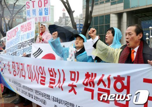[사진]보수단체 北 핵실험 규탄 기자회견
