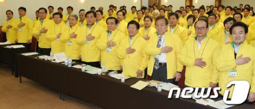 [사진]국민의례하는 민주통합당