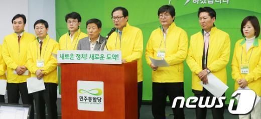 """[사진]""""국정원 선거 개입 의혹 국정조사하자"""""""