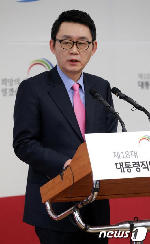 """[사진]새 정부 명칭, """"박근혜 정부""""로 결정"""