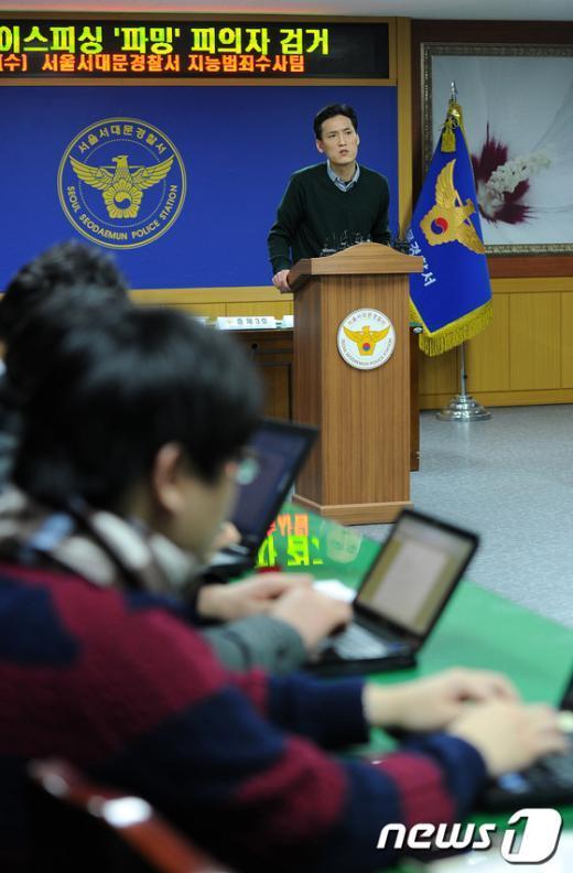 """[사진]""""파밍"""" 수법으로 4억여원 빼돌린 일당 구속"""