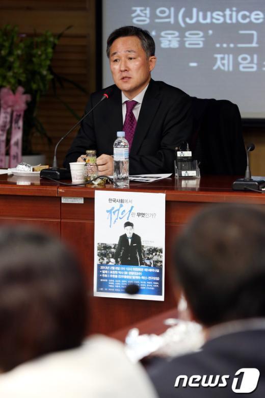 [사진]표팡원 박사가 말하는 한국사회의 정의