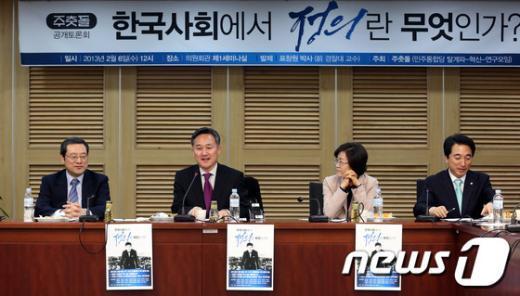 """[사진]""""한국사회에서 정의란 무엇인가?"""""""