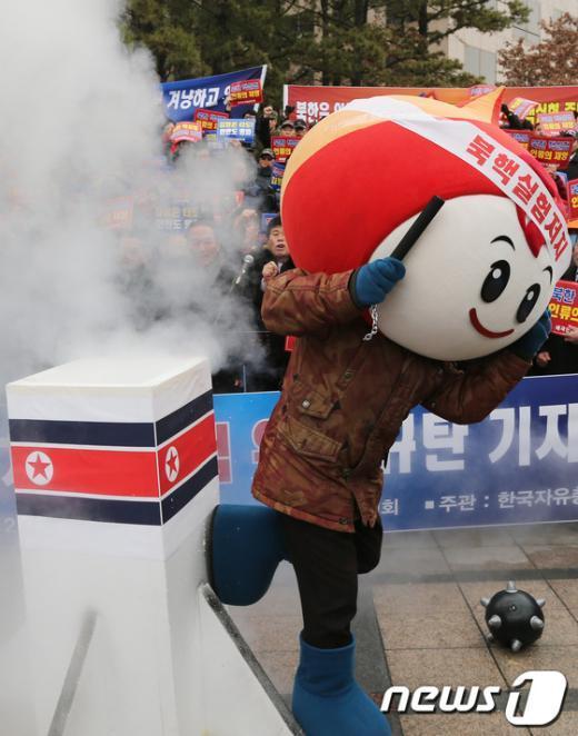 [사진]북한 핵실험 반대 퍼포먼스