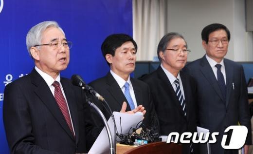 [사진]서울시교육청, 2013년도 주요업무계획 발표