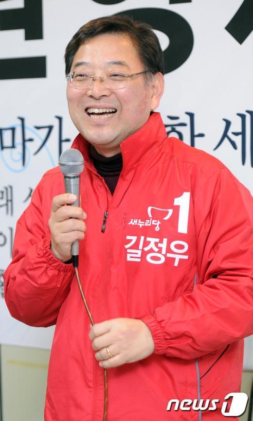 길정우 새누리당 의원  News1   송원영 기자