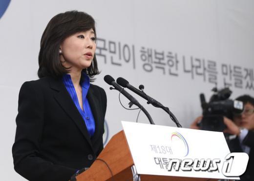 """[사진]박근혜 당선인, """"북한 핵실험 강력히 규탄"""""""