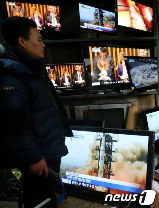 [사진]北 3차 핵실험 감행...속보 보는 시민들