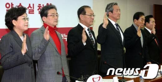 [사진]새누리당의 결의