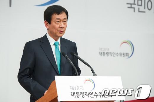 [사진]새 정부 외교부 장관에 윤병세 인수위원 지명