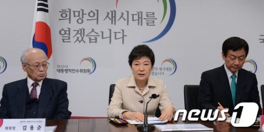 [사진]박근혜 대통령 당선인 모두발언