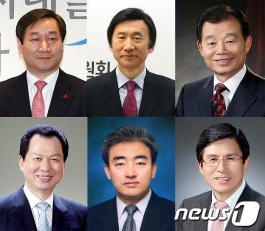 [사진]박근혜 정부 2차 인선 발표