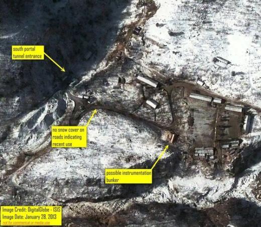 북한 풍계리 핵실험장. News1