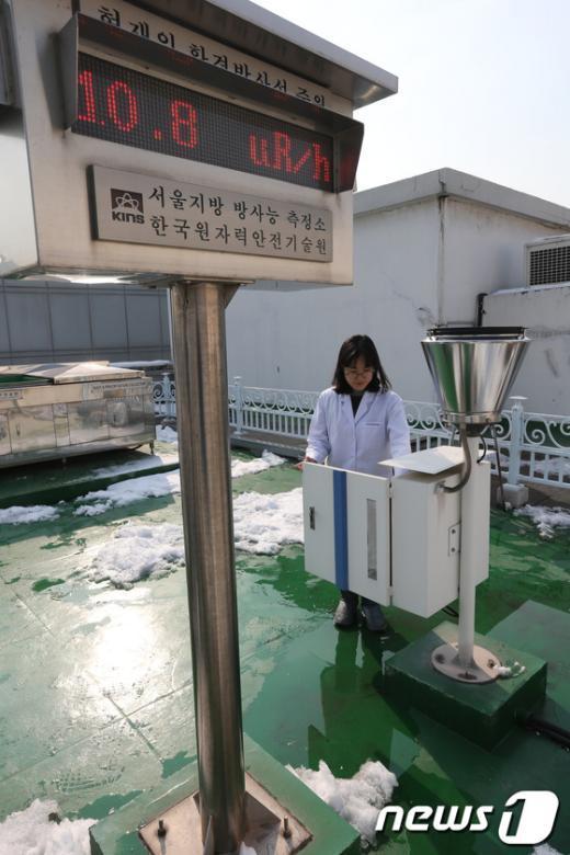 [사진]'서울지역 방사능 측정'