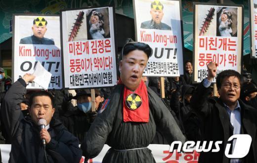[사진]북한 핵실험 규탄