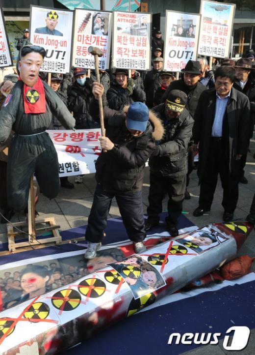 """[사진]""""북 핵실험 규탄한다!"""""""