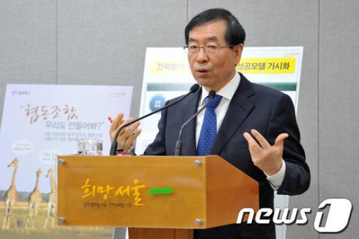 [사진]박원순 시장, 협동조합 활성화 기본계획 발표