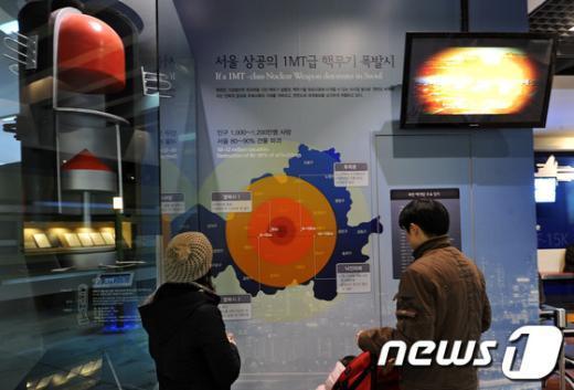 """[사진]""""서울에서 핵무기 폭발시 피해는?"""""""
