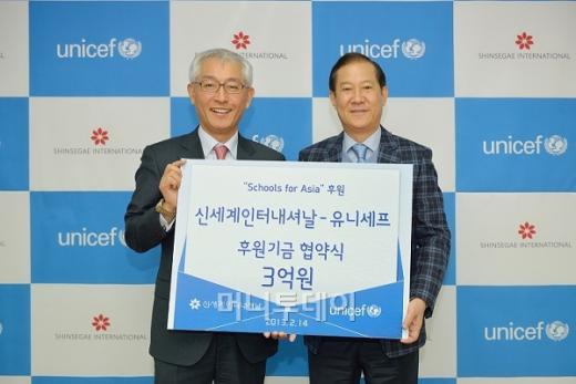 ↑신세계인터내셔날이 유니세프에 3억원을 기부하는 내용의 협약을 체결했다. 최홍성 신세계인터내셔날 대표이사(사진 오른쪽)와 오종남 유니세프 사무총장이 협약식 후 기념 촬영을 하고 있다.