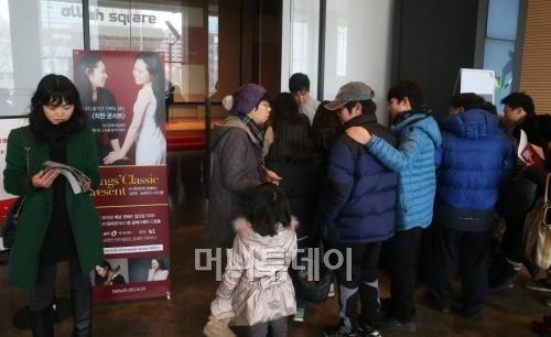 ↑17일 오후 서울 KT광화문지사 올레스퀘어 드림홀에서 열린 머니투데이와 함께하는 '송원진·송세진의 소리선물콘서트'를 찾은 관객들. ⓒ홍봉진기자 honggga@