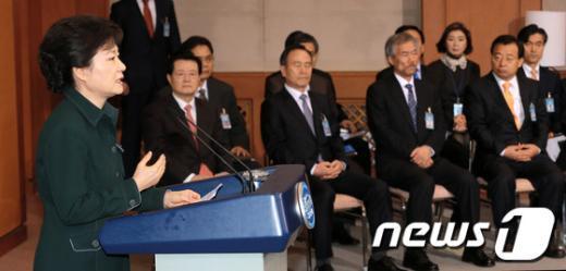 [사진]대국민담화 발표하는 박근혜 대통령