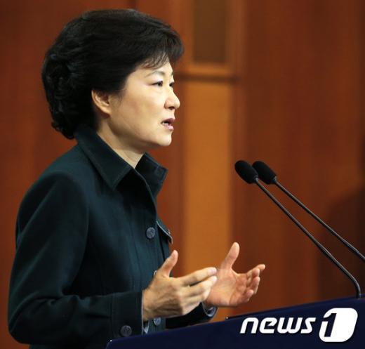 [사진]정부조직법 개정안 처리 호소하는 朴대통령