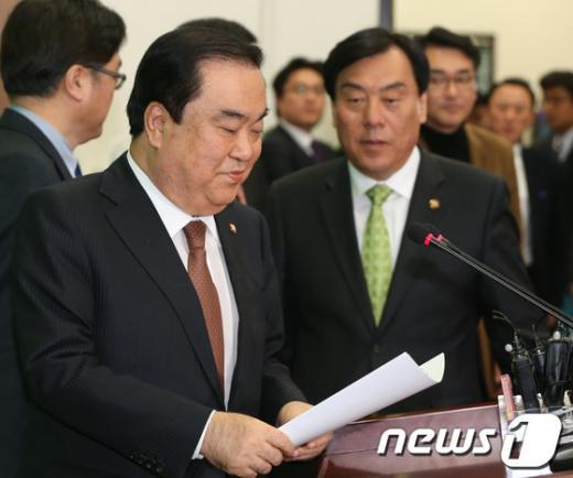 """[사진]민주 """"청와대가 국회·야당 무시한다"""""""