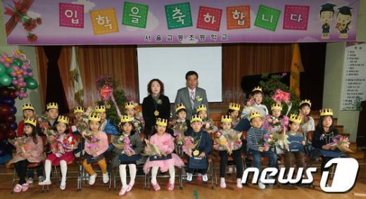 [사진]입학생이 21명뿐인 서울교동초등학교