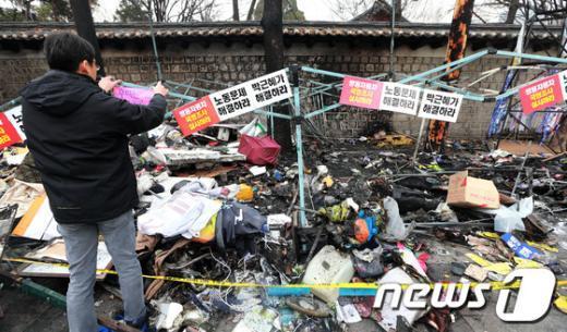 [사진]화재로 훼손된 덕수궁 담장
