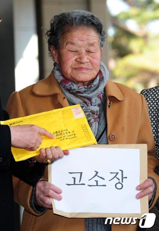 [사진]할머니와 일본에서 온 망언 우편물