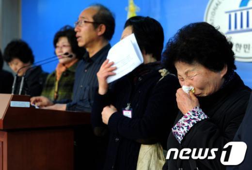 [사진]눈물의 기자회견